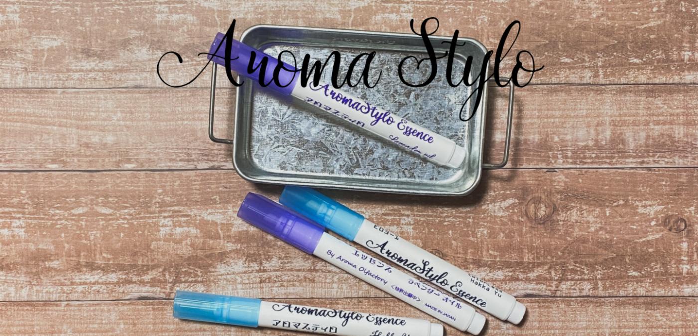 AromaStylo(アロマスティロ・新感覚文具:香りマーカーペン)